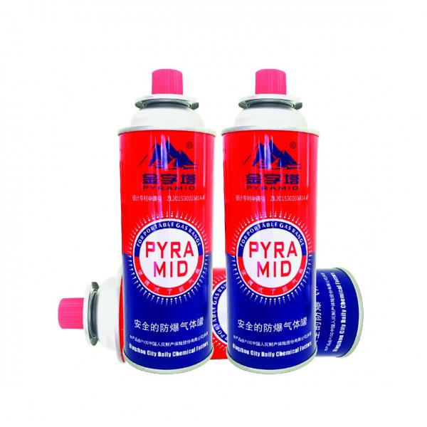 Heat Resistance Max Butane Gas Cartridge canister can cylinder #3 image