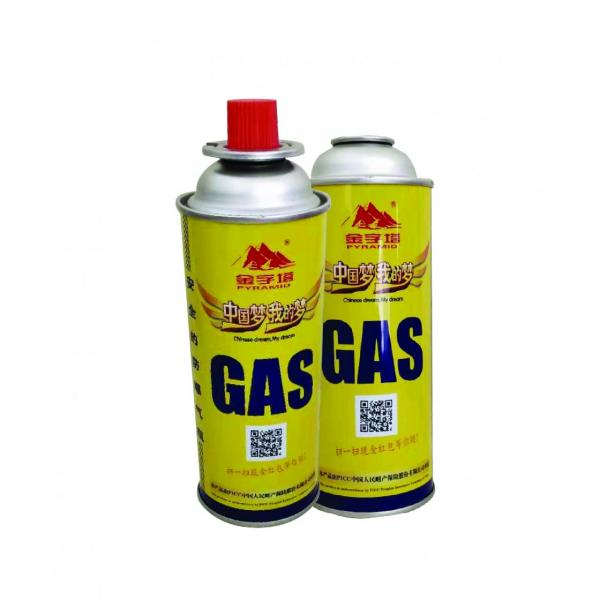 Heat Resistance Max Butane Gas Cartridge canister can cylinder #2 image
