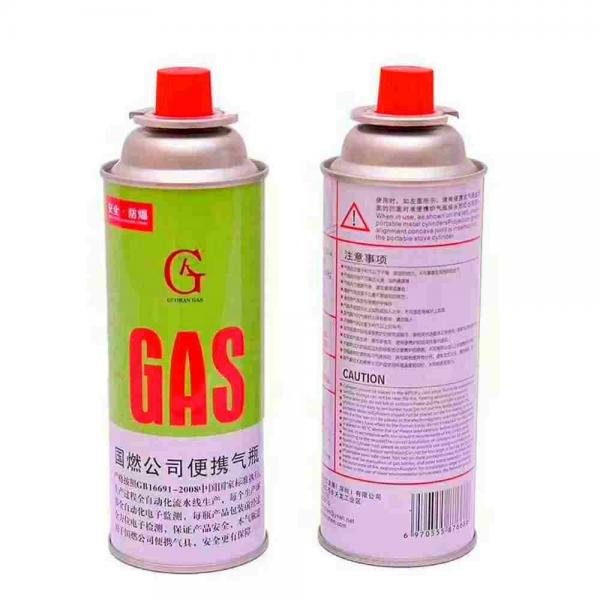 227g Round Shape Portable Empty butane gas canister #2 image